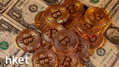 【Bitcoin】分析師唱好Bitcoin 年底有望見7萬美元 - 香港經濟日報 - 即時新聞頻道 - 即市財經 - 股市