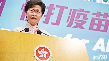 謙卑兼聽 何柱國炮轟自把自為 林鄭:香港有言論自由 - 新聞 - am730