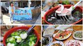 澎湖西嶼鯨魚洞超美味的墨魚小管麵線,鐘螺、海菜魚丸湯及石蚵沙西米都超推!