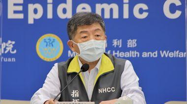 專家稱沒第二劑保護力低!陳時中提「防疫關鍵」:疫苗並不完全保護