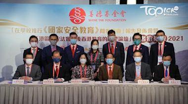 【國安教育】調查指逾4成學校未準備好推國安教育 93%學校冀教育局提供教材 - 香港經濟日報 - TOPick - 新聞 - 社會