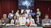 簽署合作備忘錄 印尼大學與臺北醫院建立醫衛合作