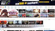 疫情催生線上娛樂活動 Z世代貢獻在線文娛市場6成