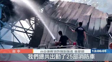中火輸煤轉運塔起火 幸未傳傷亡