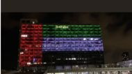Tel Aviv City Hall Lit Up with Flags of UAE and Israel to Celebrate 'Historic' Deal