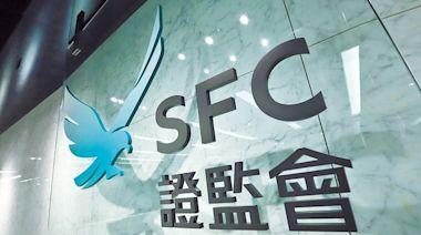 中國醫網未及時披露內幕消息被罰420萬元 | 蘋果日報