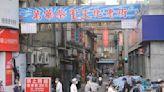 【本土單日16例】傳萬華又一茶室員工出現感冒症狀 當地協會曝實名制追查困難