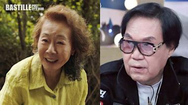 尹汝貞大熱進擊奧斯卡 前夫上節目提出軌舊史呻後悔 | 心韓