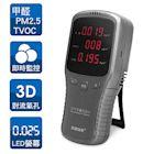 大LED面板 3in1 空氣品質檢測儀(PM2.5/甲醛/TVOC揮發性有機物)
