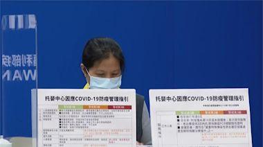 快新聞/727二級警戒!托嬰中心、居家保母開放收托 最新防疫指引出爐