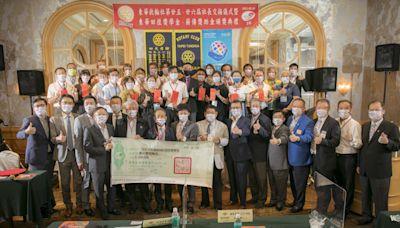 《田徑》力挺台灣基層發展 東華扶輪社田徑獎學金加碼60萬元