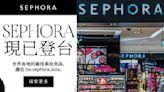 美妝控最愛的Sephora真的來了!首購9折、限時滿額免運,還有必買的5大彩妝一次推薦