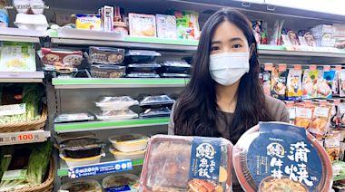 土用丑日消暑兼補身 鰻魚鮮食丼飯新上架