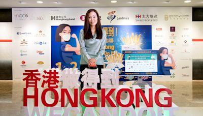 【打針獎賞】總商會舉行第6輪抽獎 送出650萬元獎品包括價值50萬元房車 - 香港經濟日報 - TOPick - 新聞 - 社會