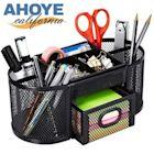 Ahoye 不鏽鋼中型辦公桌面筆筒 收納盒