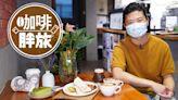 藉拉花建立互動 世界亞軍咖啡師開店分享咖啡文化 - 咖啡胖旅