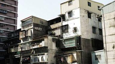 老公寓「屋齡」有差?內行人專挑「這時期」的買