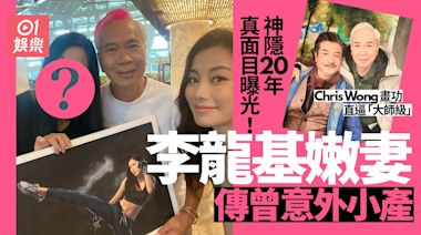 69歲李龍基細28年太太真面目曝光 常以藝人作畫勁逼真超有才華
