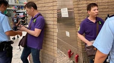 商人搗亂反國安法街站襲兩職員 襲擊罪成准保釋索服務令報告 | 蘋果日報