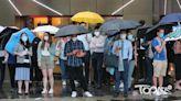 【雷暴警告】天文台發出黃色暴雨警告信號 港島南區雨勢特別大 - 香港經濟日報 - TOPick - 新聞 - 社會