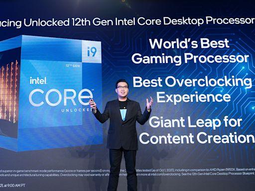 英特爾在台舉辦 Intel Taiwan Open House 展示第 12 代 Intel Core 桌機 Z690 主機板等