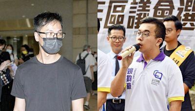 區議員宣誓|梁錦威姚鈞豪明宣誓 局方稱保安理由未透露地點