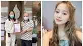 周子瑜花185萬捐50台PAPR! 賈永婕曝:這是她的生日願望