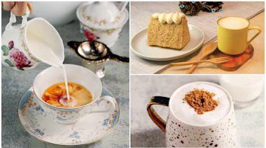 奶茶控必學!3款完美比例「手工鮮奶茶」輕鬆DIY:超綿密奶蓋拿鐵、香濃鍋煮茶