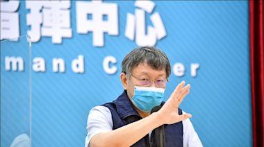 新聞線上》文哲還在天龍州 - 自由評論網