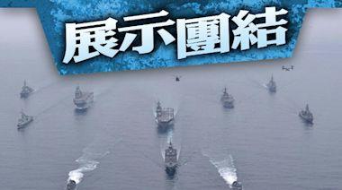日美法澳艦艇會師 東海演習劍指中國