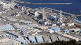 日本福島核電廠核廢水過濾器破損 25個壞了24個│TVBS新聞網