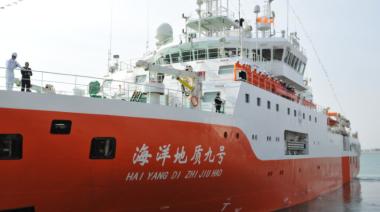中國海調船闖日經濟海域還投放不明物體 遭日巡邏機制止