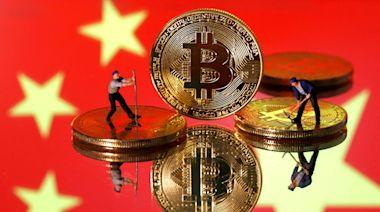 中國又出手整頓挖礦 比特幣嚇跌   蘋果新聞網   蘋果日報