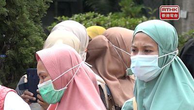 有打算聘印傭人士歡迎當局重開竹篙灣檢疫中心預約系統 - RTHK
