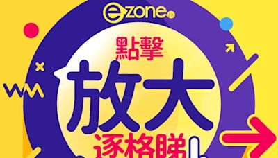 【小編試玩】罐裝投影機! ASUS ZenBeam Latte L1 - ezone.hk - 教學評測 - 新品測試