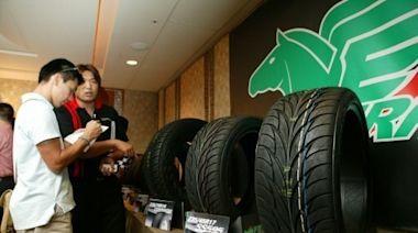 泰豐輪胎公司派出新招 不賣地改賣2間子公司 | 蘋果新聞網 | 蘋果日報