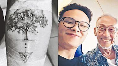 黃樹棠兒子紋樹悼亡父 | 蘋果日報
