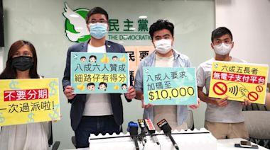 【5000元消費券】調查指8成人倡加碼至1萬元 65%長者無使用八達通以外電子平台 - 香港經濟日報 - TOPick - 新聞 - 社會