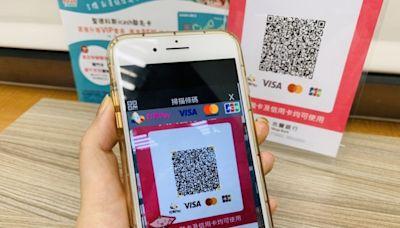振興券綁定「兆豐台灣Pay」最高回饋11000 完勝實體券 - 自由財經