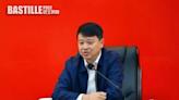 中央批准:王庭凱任天津市委常委 | 兩岸