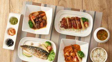 國泰飯店觀光事業「線上商城」全新上線 百元好物飯店美食輕鬆送到家 - 工商時報
