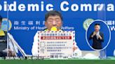 台灣維持零確診 商務人士入境22日起放寬