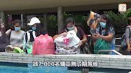 竹篙灣檢疫名額爆滿 僱主大失預算 7000外傭動輒9個月方來港