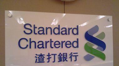 渣打、滙豐(台灣)分與日月光簽訂永續連結貸款 總金額達7.45億美元 - 自由財經
