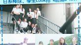 【全民造星IV】主題曲公開 參賽女生們以日系棒球、學生Look拍《前傳》MV