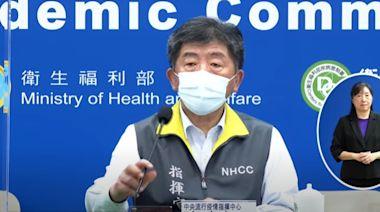 新冠肺炎增104例本土、24死 陳時中︰3級警戒延長至7/12