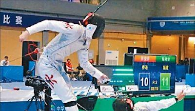 男子花劍團體賽 港隊全運會摘銅