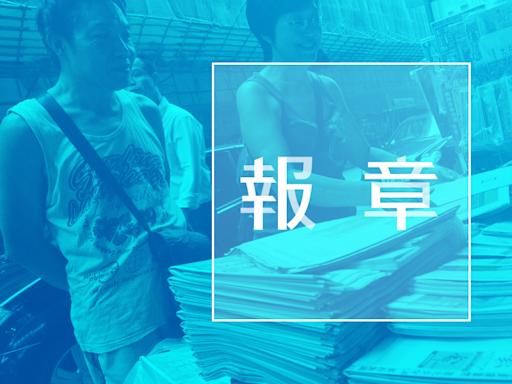 Jetour捷旅推出Staycation 住宿加景點遊覽$898起 - 香港經濟日報 - 報章 - 副刊