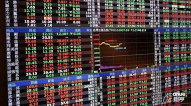 外資買超前10名有8檔電子股 大力回補台積電、聯發科 | Anue鉅亨 - 台股新聞