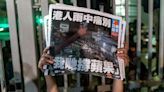 Apple Daily: Hong Kong bids emotional farewell to pro-democracy paper